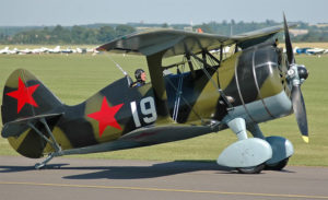 Polikarpov airplane